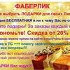 Л_Медюлянова