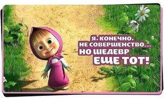 Каролина_Г