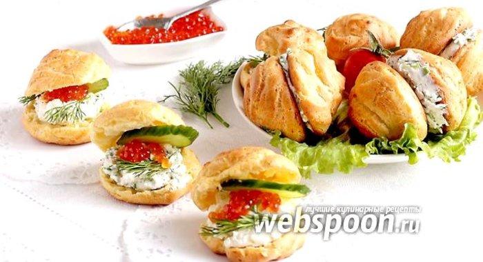 Эклеры с салатом рецепт