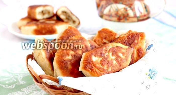 Пирожки жареные рецепт пошаговый