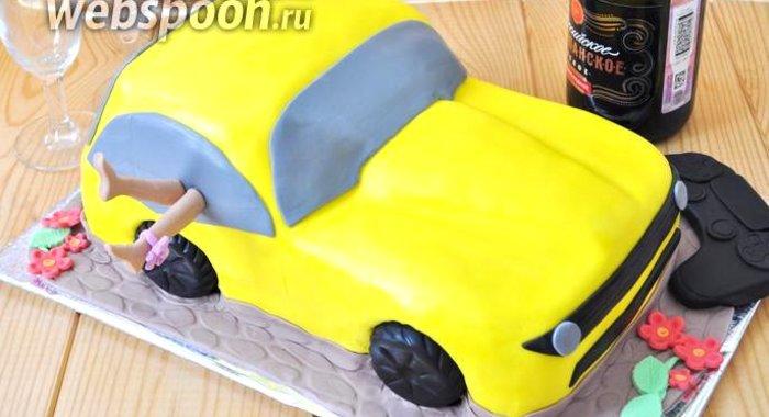 Пошаговое торта машинка