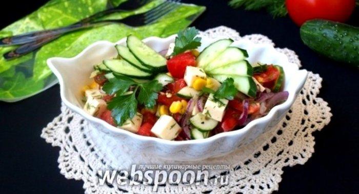 Салат с брынзой рецепт простой