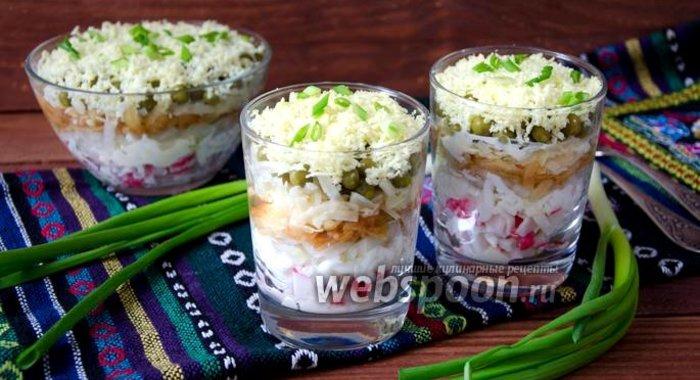 Рецепт приготовления азу пошагово
