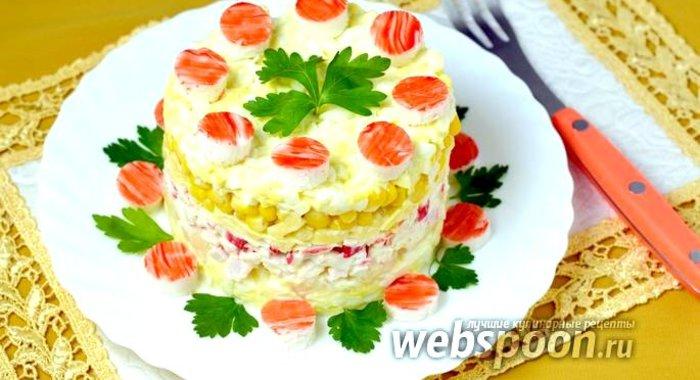 Салат с ананасами и крабовым мясом рецепт очень вкусный