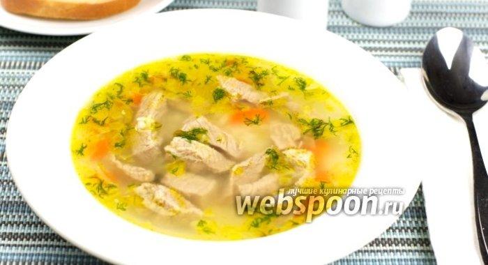 Как сварить суп из свинины с рисом