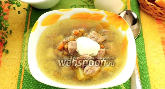 Чечевица суп рецепт с пошагово