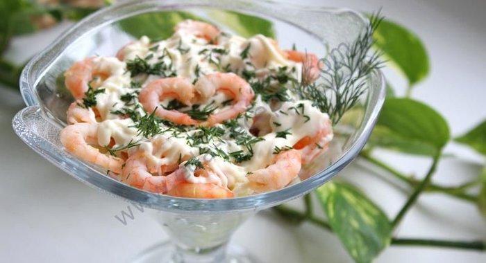 Салат невеста рецепт и