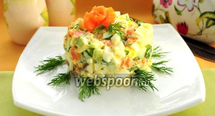 Салат из семги с огурцом и яйцом