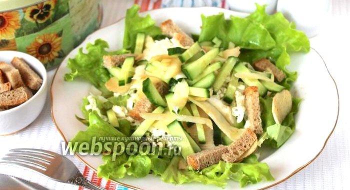 Салат на масле рецепт с