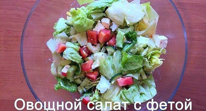 Простые рецепты из овощей на каждый день 133
