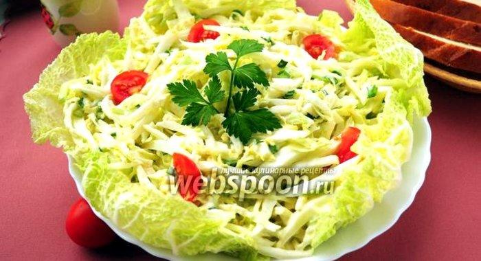 салаты из пекинской капусты салаты из пекинской капусты рецепты
