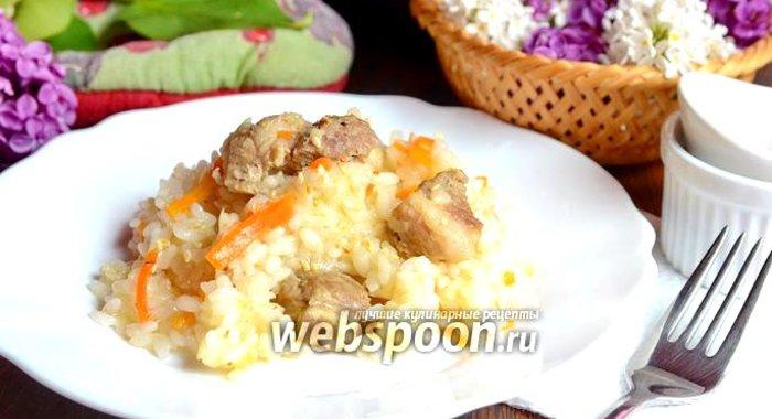 Рецепт плова со свининой рецепт пошаговый