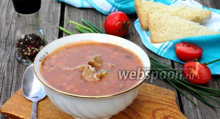 Приготовить суп из говядины пошаговый рецепт с