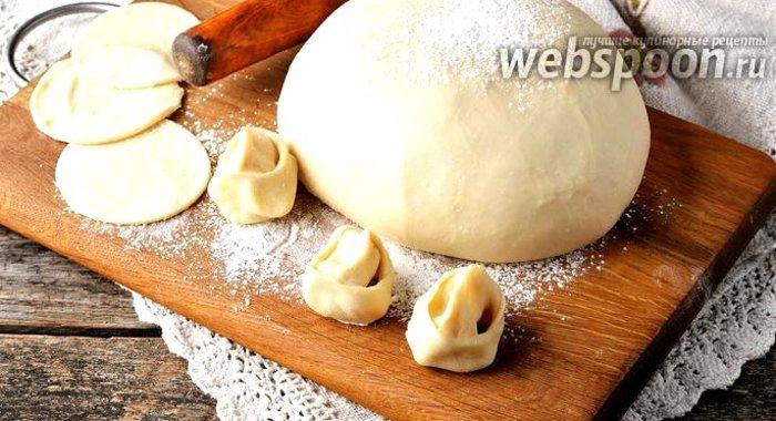 Тесто для пельменей и мантов пошаговый рецепт с