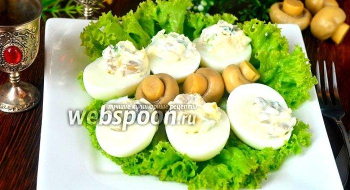 Рецепт фаршированные яйца с грибами рецепт с пошагово