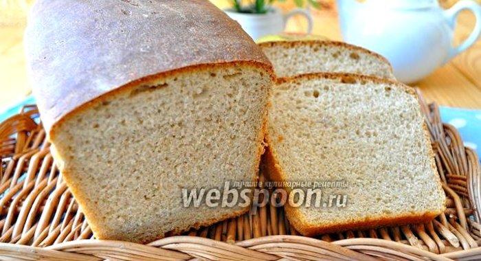 Ржаной хлеб рецепты фото пошагово