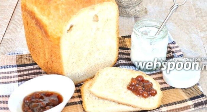 Рецепты цельнозернового хлеба для хлебопечки lg