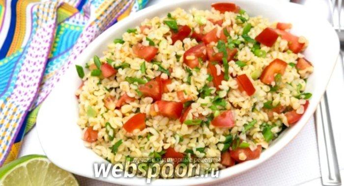 Булгур с овощами пошаговый рецепт с