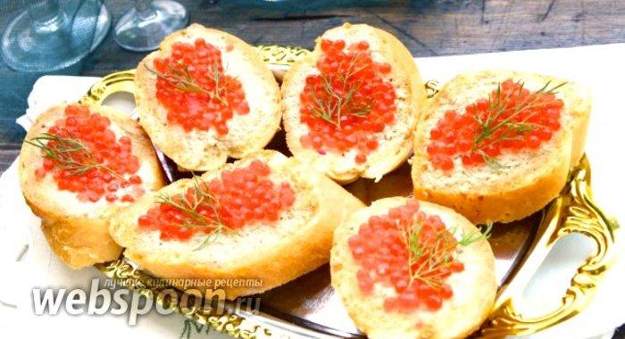 Бутерброды с печенью минтая рецепты с фото