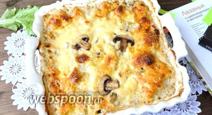 Итальянские рецепты пошаговый рецепт с