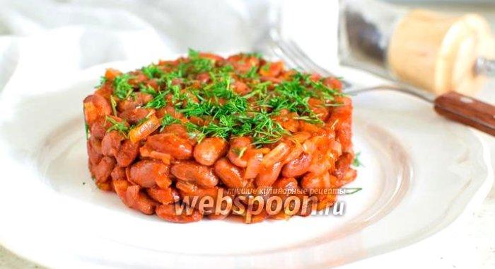Блюда из фасоли с пошагово в