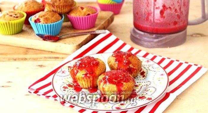 Ягодный кекс рецепт с фото