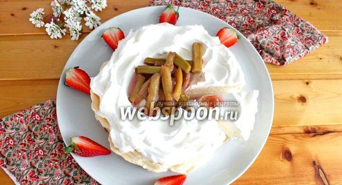 Десерт павлова рецепт пошаговый