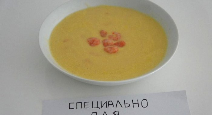 Суп пюре пошагово 10