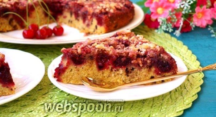 Вишнёвый пирог рецепт с шоколадом