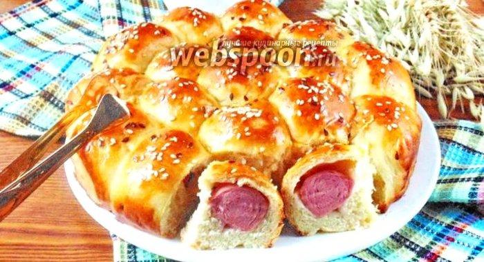 Пирог с сосисками рецепт пошаговый