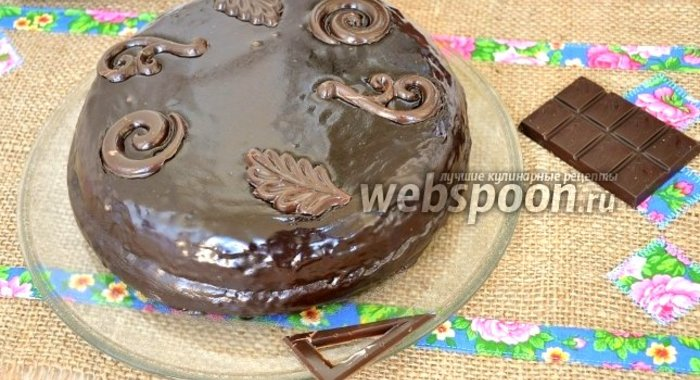 Кулинария рецепты с пошаговым фото торт захер