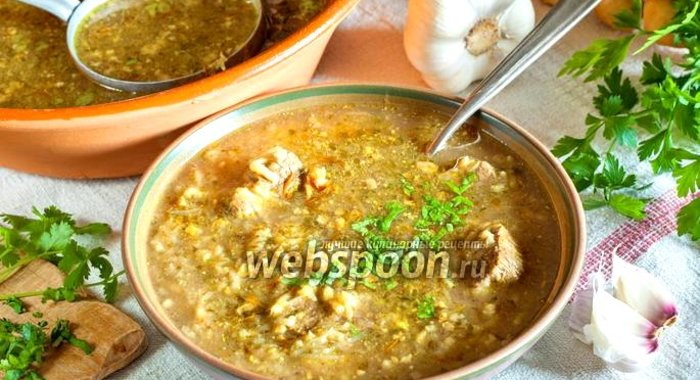 Грузинская кухня рецепты вторые блюда из говядины