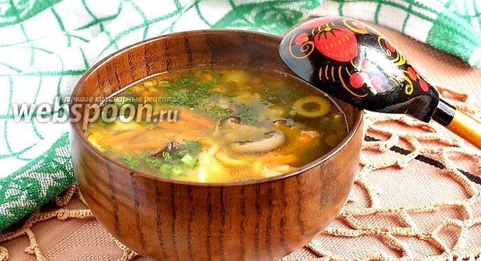 Суп из сушеных грибов рецепт пошагово в мультиварке